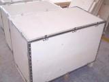 安平木箱 胶合板木箱 免熏蒸出口木箱