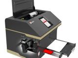 思格特 智能印章机手机APP远程控制厂家直销