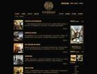 宝鸡网站建设,百度推广seo优化 300元起步