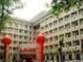 天津大学全日制本科招收高中、中专生 免学费 毕业分配