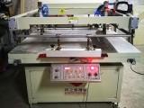 东莞工厂闲置二手设备港艺牌半自动丝印机 斜臂式丝印机