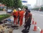 杭州清洗管道疏通清淤 杭州管道CCTV检测 杭州地下管道修复