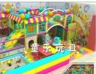全新室内儿童乐园低价转让,可介绍低租金场地,非诚勿扰!