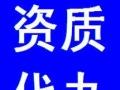 湖北楚天金科专业代办武汉公路工程总承包资质
