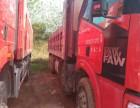 出售解放J6工程自卸车,350马力后八轮