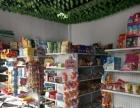 花滩国际新城盈利中超市转让