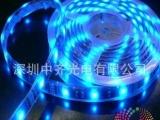 厂家低价直销高亮灌胶防水LED灯条