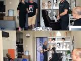 廣州有做紋發的工作室嗎