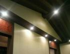 全屋整装竹木纤维集成墙板