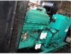 惠州柴油发电机出租功率:30KW-1800KW