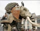 机械大象出租