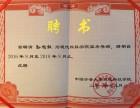 杭州上市公司职业经理人聘请的专业离婚律师主任律师 财产分割