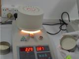 粮食水分仪参数 苞米测水仪原理 粮食水分仪价格