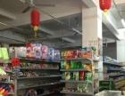 盈利超市转让