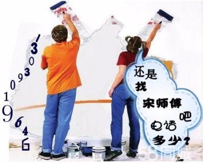 长春新旧墙面刮大白乳胶漆翻新,内墙保温施工,刮大白