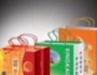 五一彩印 彩色印刷 包装盒 票据联单 名片不干胶等