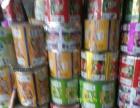 日照高价回收食品袋食品膜月饼膜饼干膜饺子袋回收