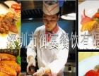 珠海有没有做企业庆典年会开业仪式的餐饮公司
