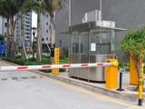 门禁 道闸 车牌识别自动起落杆 挡车器挡车杆