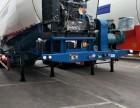 各种型号颗粒物料运输车生产销售