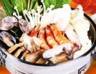 学校做什么小吃好?鲜煮艺小火锅 特色小吃加盟排行榜