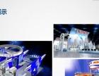 031喷印工厂,写真、条幅、门头,博物馆工程。