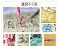 各种变动二维码印刷 产品商标印刷等