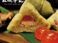 桂城华记蛋黄果蒸粽 批发