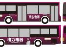 专业代理花都公交车身广告总代理