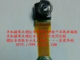 供应手机摄像头模组粘接UV胶、单组份低温