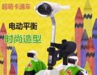 厂家平衡车儿童电动双驱遥控可坐宝宝代步车四轮小孩玩具车1-7