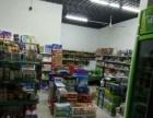 奎文便利店超市转让