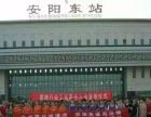 安阳康贝儿月嫂服务中心全国连锁
