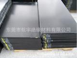供应进口黑色POM板
