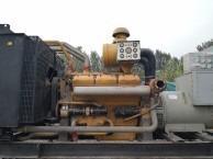 出售400千瓦发电机组低价钱转让