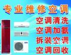 黄州海尔家电维修售后,黄州区海尔洗衣机维修电话