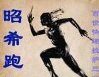 【百世快递/昭希跑腿】拉萨市三分部