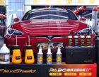 南京漆面透明保护膜/隐形车衣较实用的功能
