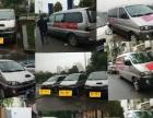 自驾代驾_11座、9座、7座瑞风、东风商务车出租