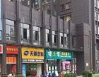 出租临街商铺社区诊所品牌服装店蛋糕店