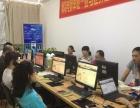 亚马逊WIsh跨境电商培训课
