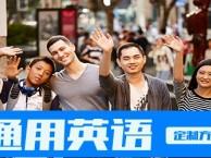 武汉英语培训哪里好,汉阳区成人英语培训学校,少儿英语培训班