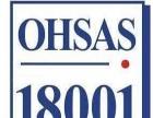 公司专业受理企业ISO9001.ISO1400