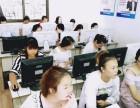 松江新桥茸学电脑培训学校,每月开班,专业师资