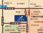 永辉超市旁,沿街店面,交通枢纽,日流量20万