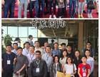 第50届俄罗斯国际轻工纺织博览会-上海奇展
