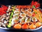海鲜大咖加盟特色海鲜加盟/蒸汽海鲜加盟