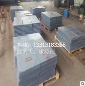 上海梁底预埋钢板哪里买 梁底预埋钢板低价批发