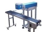 供应全新泡菜生产日期激光喷码机罐装食品激光打标机