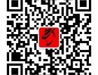 定海神针软件正版授权码功能介绍好用